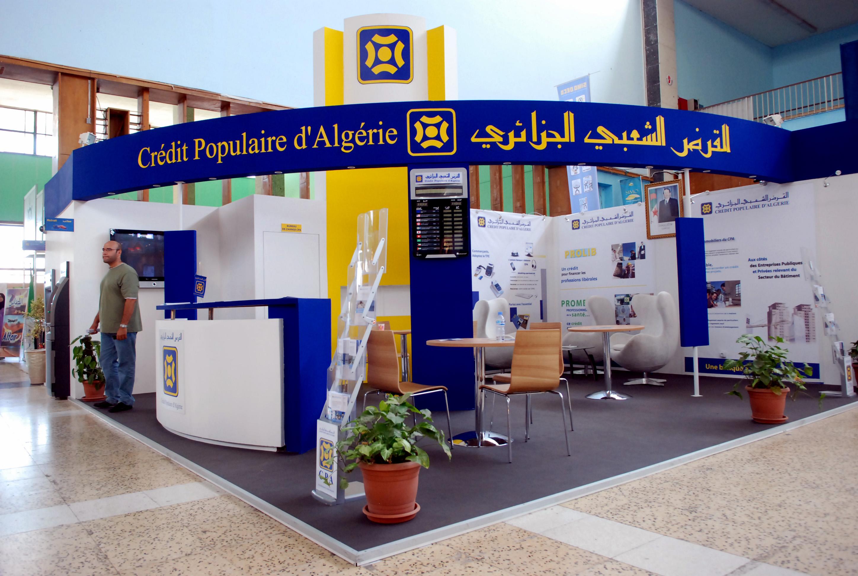 ANSEJ, CNAC, ANGEM   L'information économique en Algérie | L