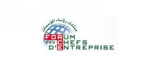 FCE : les entraves à l'investissement identifiées