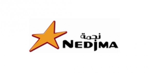 Nedjma signe avec l'Agence de développement de la PME