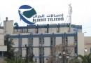 Algérie Télécom fera appel davantage aux jeunes sous-traitants